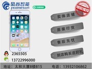 【苹果专卖店】苹果 iPhone 8 plus 各版本现货!限时特惠仅售2550元 微信热线2365505享优惠礼包