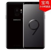 【下单预定】三星 GALAXY S9 4GB RAM 全网通