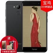 【顺丰包邮+送壳膜支架】 Honor/荣耀 V9 Play 4GB RAM 高配版