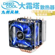 九州风神(DEEPCOOL)大霜塔 CPU散热器(多平台/6热管/智能温控/双12CM风扇/附带硅脂/静音)