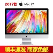 【Apple授权专卖 顺丰包邮】苹果 iMac(MNEA2CH/A)新款27寸一体机