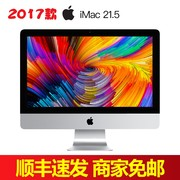 【Apple授权专卖 顺丰包邮】苹果 iMac(MNE02CH/A) 21.5英寸一体机