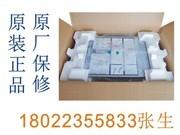 联想 System x3650M5(8871I05)   原装 正 品   原厂  保修   联系电话:13247369824阿强