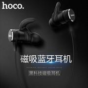 浩酷ES8锐捷运动蓝牙耳机 入耳式立体声音乐耳机