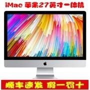 【apple授权专卖】苹果 iMac(MK482CH/A)27英寸一体机配备Retina