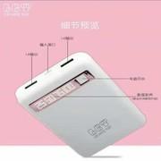 【特价包邮】金伯利10800毫安超大容量充电宝