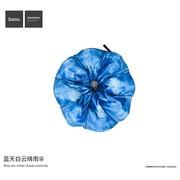 浩酷 蓝天白云晴雨伞 折叠遮阳防紫外线晴雨伞