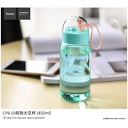 浩酷 CP6 小萌狗太空杯  400ml食品级PC时尚新款便携随手杯