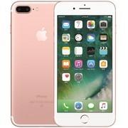 【  顺丰包邮】苹果 iPhone 6S Plus(全网通)