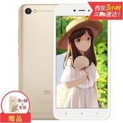 【顺丰包邮送礼包】小米(MI)小米5A 红米5A 手机 全网通版 2+16GB