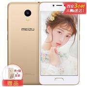 【现货包邮】魅族5 魅蓝A5 (2G+16G) 移动联通电信4G全网通手机
