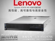 联想 System x3650 M5(8871I25)