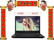 联想 昭阳K41-70-IFI(4GB/1TB)