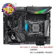 华硕(ASUS)ROG STRIX X299-E GAMING板载WIFI Intel X299/LGA 2066