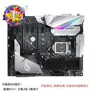 华硕(ASUS)ROG STRIX Z370-E GAMING 主板 板载WIFI Z370/LGA 1151
