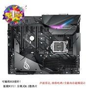 华硕(ASUS)ROG STRIX Z370-F GAMING 主板(Intel Z370/LGA 1151)