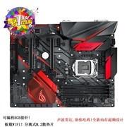 华硕(ASUS)ROG STRIX Z370-H GAMING 主板(Intel Z370/LGA 1151)