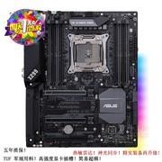 华硕(ASUS)TUF X299 MARK 2 主板(Intel X299/LGA 2066)