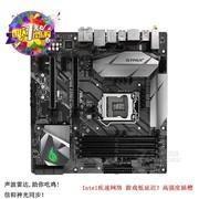 华硕(ASUS)ROG STRIX Z370-G GAMING (Wi-Fi AC) 主板 板载WIFI