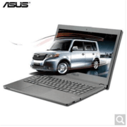 【ASUS授权专卖】华硕 PRO553UJ6200(i5-6200.4GB/500GB/2G独显)