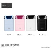 浩酷 B29-10000多蒙移动电源时尚纯色多U输出手机通用充电宝