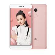 【送手机壳+钢化膜】 小米 红米Note 4X(全网通)32G全网通4G手机