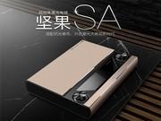 坚果 坚果 SA  超短焦智能投影机全高清智能家用投影仪1080P全高清