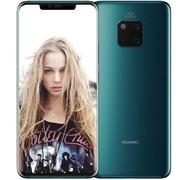 【顺丰包邮】华为 HUAWEI Mate 20 Pro  6GB+128GB亮黑色全网通版4G
