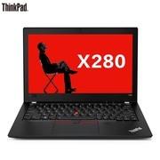 【ThinkPad授权专卖】 X280(20KFA008CD)i7-8550.8g.256g win10