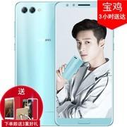【顺丰包邮+送壳膜支架】Huawei/华为 nova 2S 全网通 6GB RAM