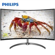 飞利浦(PHILIPS) 328E8FJSB 31.5英寸2K高清曲面电脑显示器游戏屏