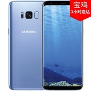 【顺丰包邮+壳膜支架】三星 Galaxy S8(SM-G9500)4GB+64GB