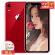 【顺丰包邮】Apple iPhone XR (A2108) 64GB 全网通4G手机