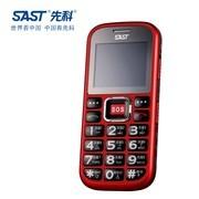 【包邮】SAST/先科福顺A919 老人机功能机移动联通双卡双待中老年手机