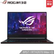 ROG 冰刃3s Plus GX701GX(i7 8750H/16GB/512GB/RTX2070)17.3英寸