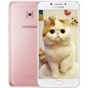 三星 Galaxy C5Pro 4G+64GB全网通 移动联通电信4G手机三星C5010