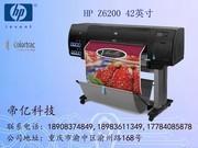 HP Z6200 42英寸