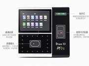 ZKTeco中控智慧IFace301人脸面部识别 刷卡混合考勤机感应ID打卡