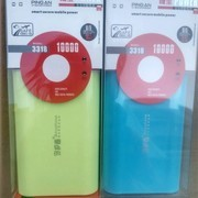 守护者 手机通用型充电宝 一万毫安 移动电源 10000AH   正品保证