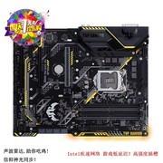 华硕(ASUS)TUF Z370-PRO GAMING 主板(Intel Z370/LGA 1151