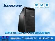 ThinkServer TS550(E3-1225 v5/4GB/1TB)