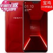 【返1999+顺丰包邮】OPPO A3 4GB+128GB 全网通 R15低配版