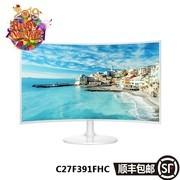 三星 C27F391FHC 27英寸1800R曲面广视角HDMI高清接口 电脑液晶显示器