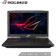 ROG 超神2s G7CX(i9 8950HK/32GB/512GB+1TB) 17.3英寸 144Hz电竞屏