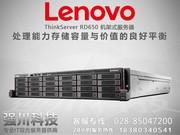 双机热备软件服务器_成都联想/thinkserver RD650 2U机架式服务器 精选 可定制