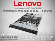ThinkServer RD550 S2609v3 R510i SAS