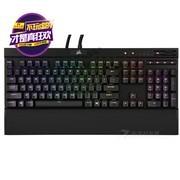 海盗船 K70 RGB Rapidfire 幻彩背光机黑色 银轴 绝地求生吃鸡键盘