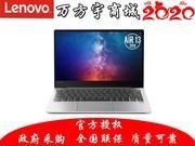 联想 小新Air 13(i5 10210U/8GB/512GB/MX250)