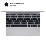 【apple授权专卖 顺丰包邮 】 顺丰包邮苹果 MacBook(MF865CH/A)