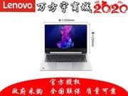 联想 小新 潮7000-14(A4-9125/4GB/128GB)